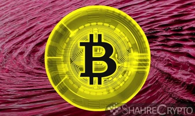 بیت کوین قیمت BTC رمزنگاری بلاکچین بایننس