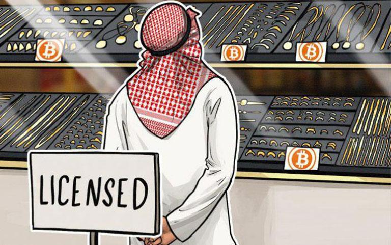 ارز دیجیتال ارزهای رمزنگاری