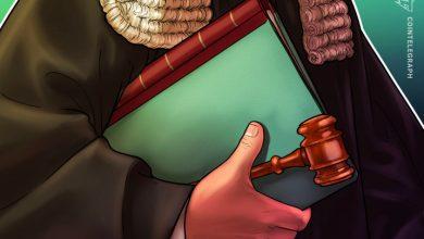 دادخواست اوراق بهادار