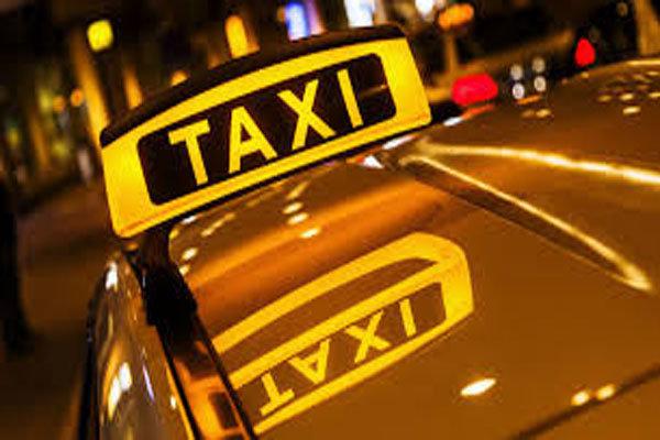 اتریوم تاکسی