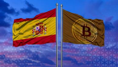 ارز های دیجیتال اسپانیا