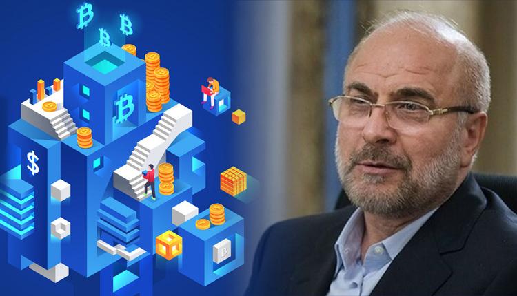 رمزارزها لایحه مجلس استخراج ارزدیجیتال ارزهای دیجیتال ایران