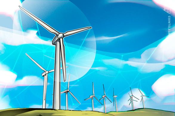 انرژی استخراج