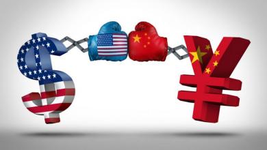 چین ارزهای دیجیتال یوآن دیجیتال