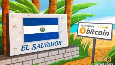 بیت کوین ال سالوادور