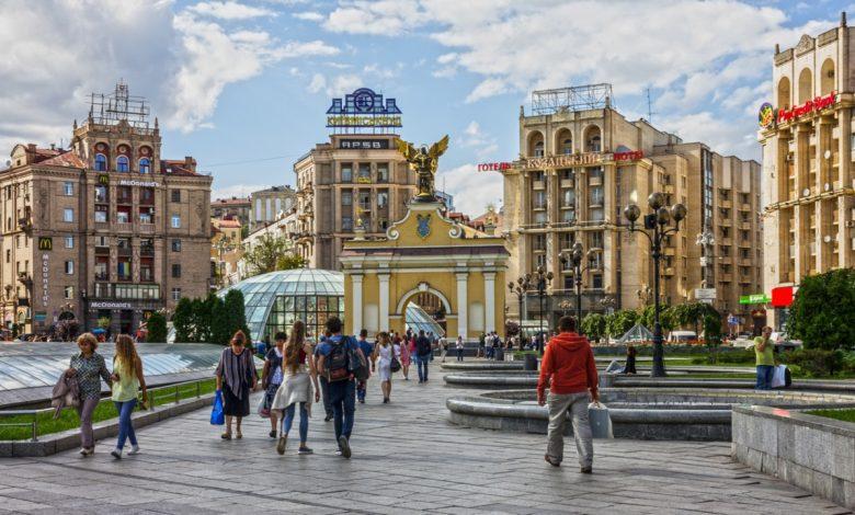 اوکراین دیجیتال